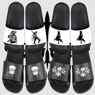 拖鞋 动漫二次元 子男女FATE黑白贞德学生浴室一字百搭卧室内外穿潮