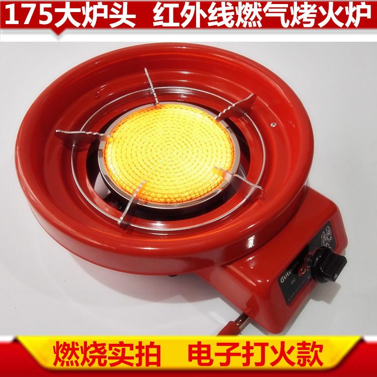 节能型远红外天燃气烤火炉太阳炉