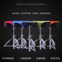Magic frame drum electric drum stool saddle stool drum chair adult children screw lifting height adjustable rotating Chair