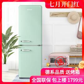优诺复古彩白黑绿黄色家用办公室寓客厅冷藏冷冻时尚双门小型冰箱