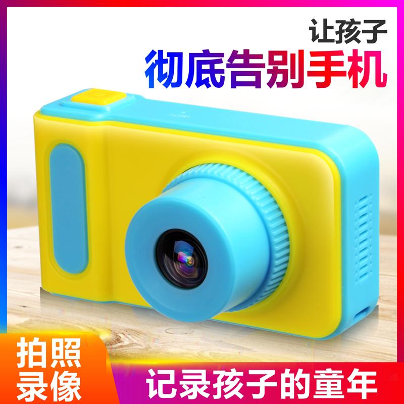 儿童数码照相机玩具可拍照宝宝迷你小单反高清摄像机卡通学生礼物 Изображение 1