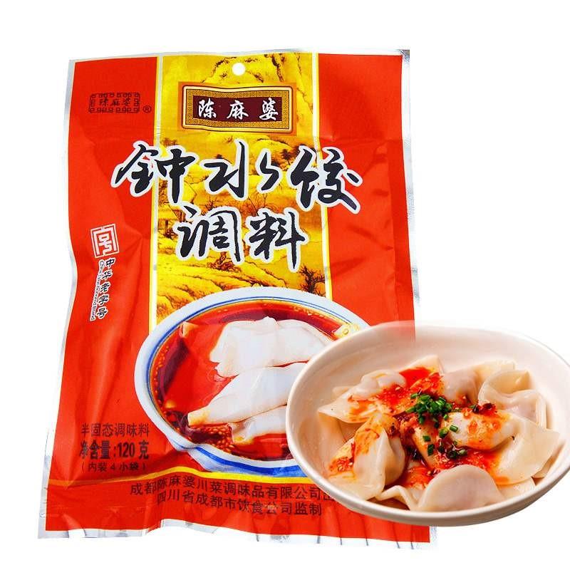 钟水饺成都特色小吃蘸料袋调味料