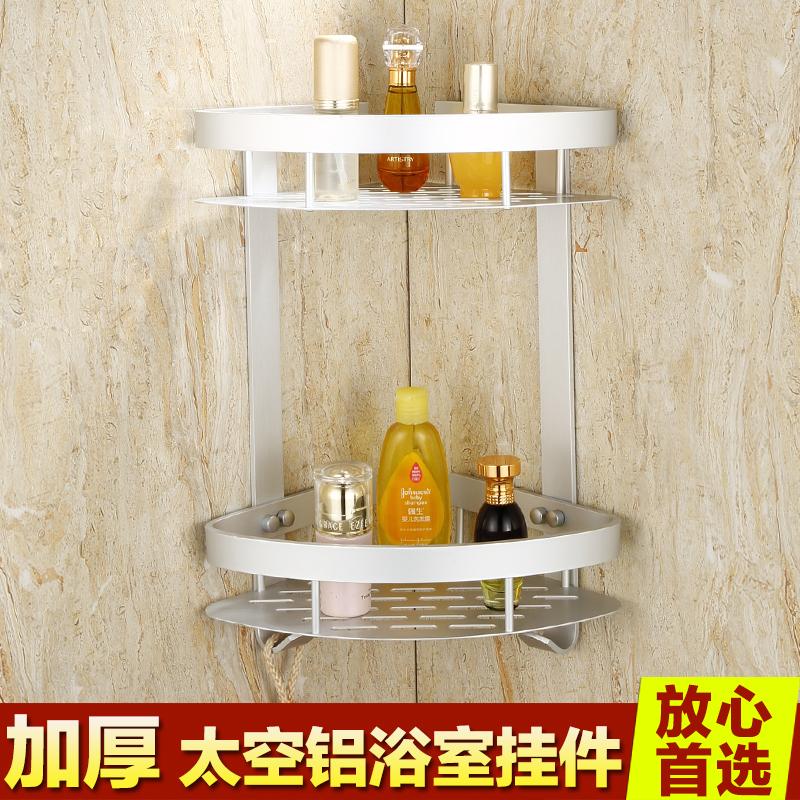 奧斯潔浴室置物架衛生間置物架洗手間廁所衛浴三角置物架收納壁掛