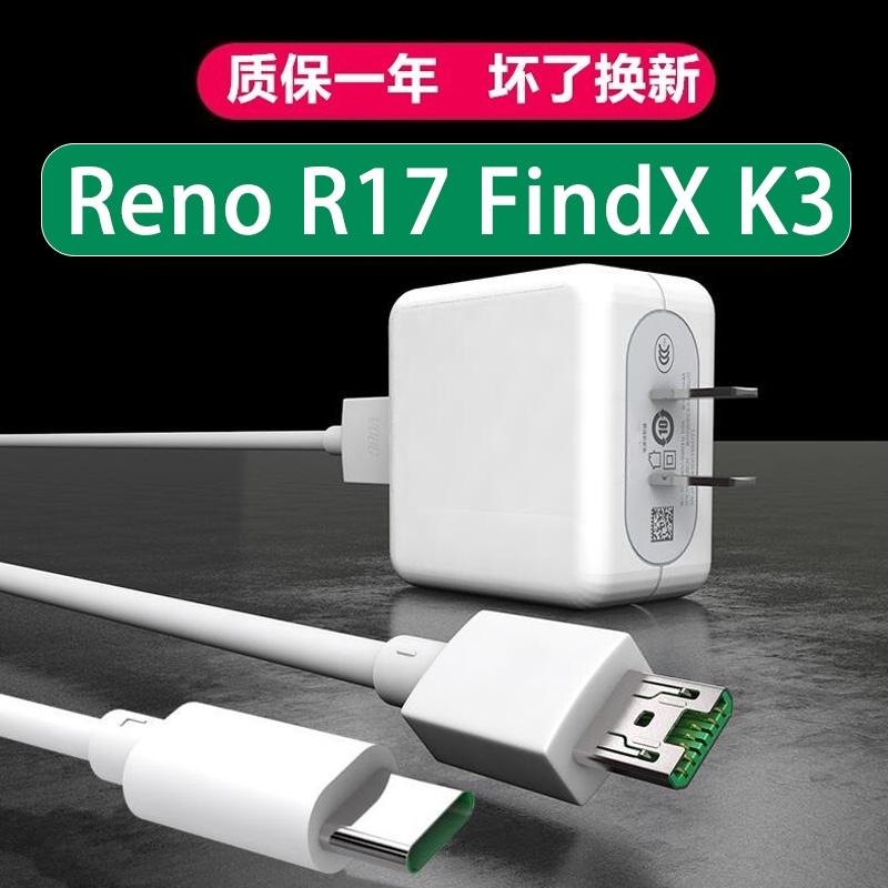 中國代購|中國批發-ibuy99|索尼手机|适用OPPOReno2数据线加长安卓原装R17通用A91充电器20w瓦闪充手机