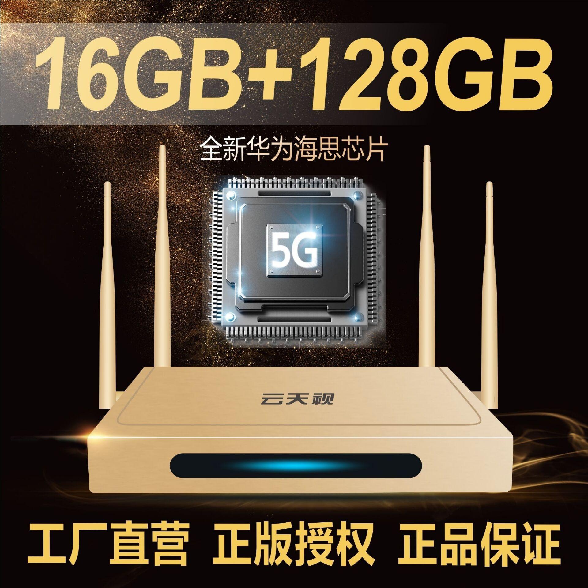 Модемы / IP телевидение Артикул 643550734021