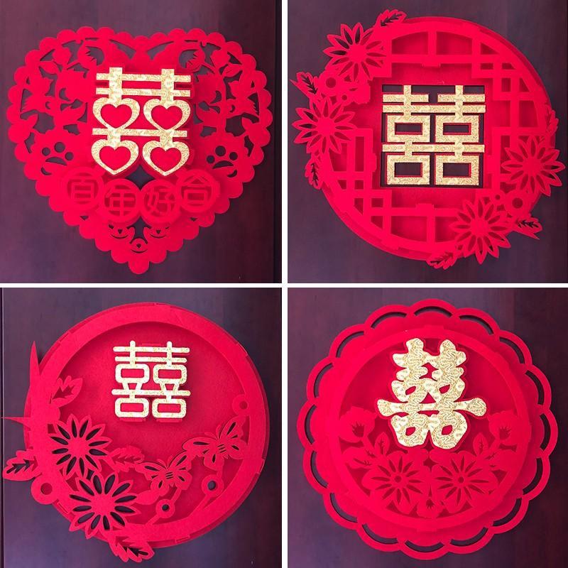 喜字贴结婚门贴墙贴婚房装饰对联窗花剪纸贴纸喜字布置婚庆用品