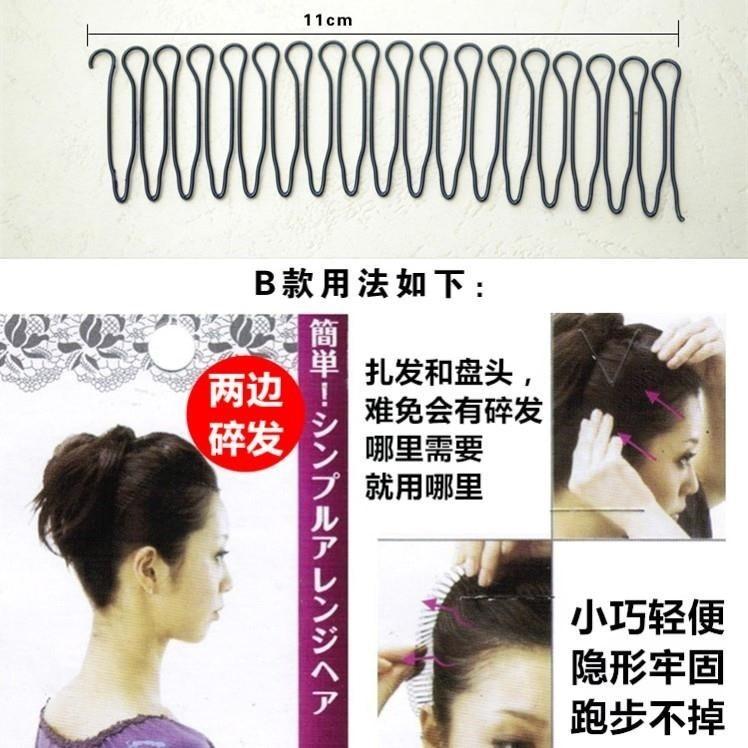 整理毛发神器发叉头饰小孩夹子固定隐形器女发型碎发刘海卡子头发