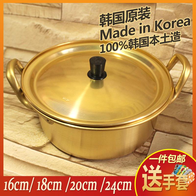 送防烫手套【韩国拉面锅】韩国进口煮面锅黄铝锅方便面锅轻质正品
