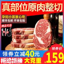 谷言牛排菲力原肉整切厚新鲜西冷黑椒酱谷饲眼肉儿童牛扒小排10片