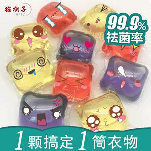 洗衣凝珠花香水型持久留香珠护理液球强力去污除菌15g*30颗家庭装