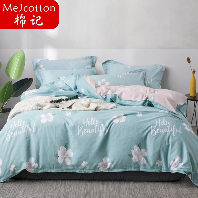 四件套全棉纯棉被套床单A纯棉B水洗棉单人宿舍三件套床上用品床笠