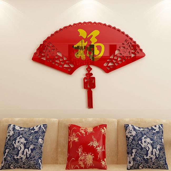 亚克力墙贴3d立体客厅电视背景墙新年装饰贴画餐厅墙面布置墙贴纸13.80元包邮