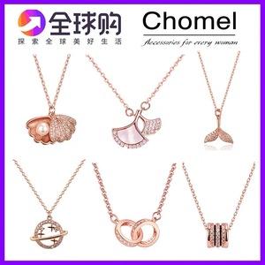 新加坡项链女小众品牌小蛮腰纯银饰品官网设计感简约锁骨链