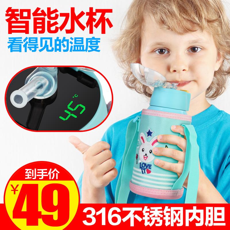 智能儿童保温杯带吸管两用男女可爱幼儿园小学生水杯宝宝防摔水壶