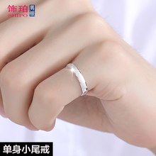 Free engraving 999 foot silver tail ring male pinkie sterling silver single open ring simple personality female ring