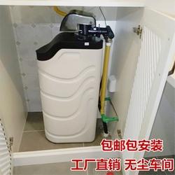 润新阀中央软水机家用全屋过滤商用软化水设备去除垢器全自动逆流