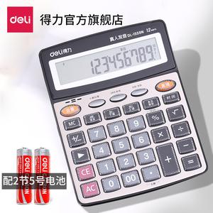 得力1559N真人语音计算器12位大号办公水晶大按键大屏计算机财务会计专用女真人发音