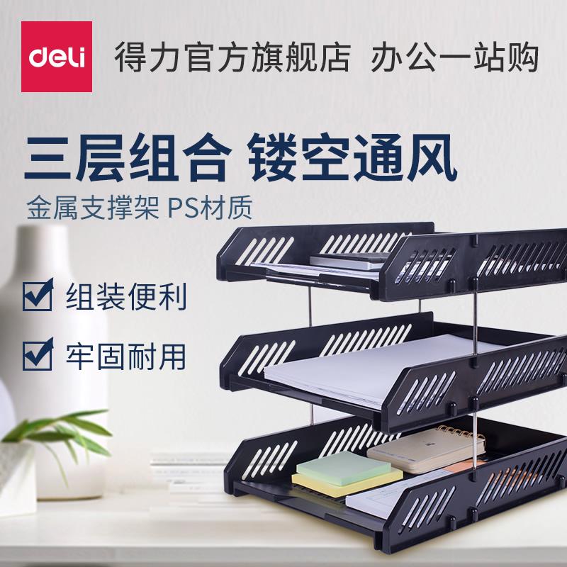 Компетентный 9209 файл место три пластиковых горизонтальных файлов окно отделка информации хранения стойки документа корзина многослойных черный