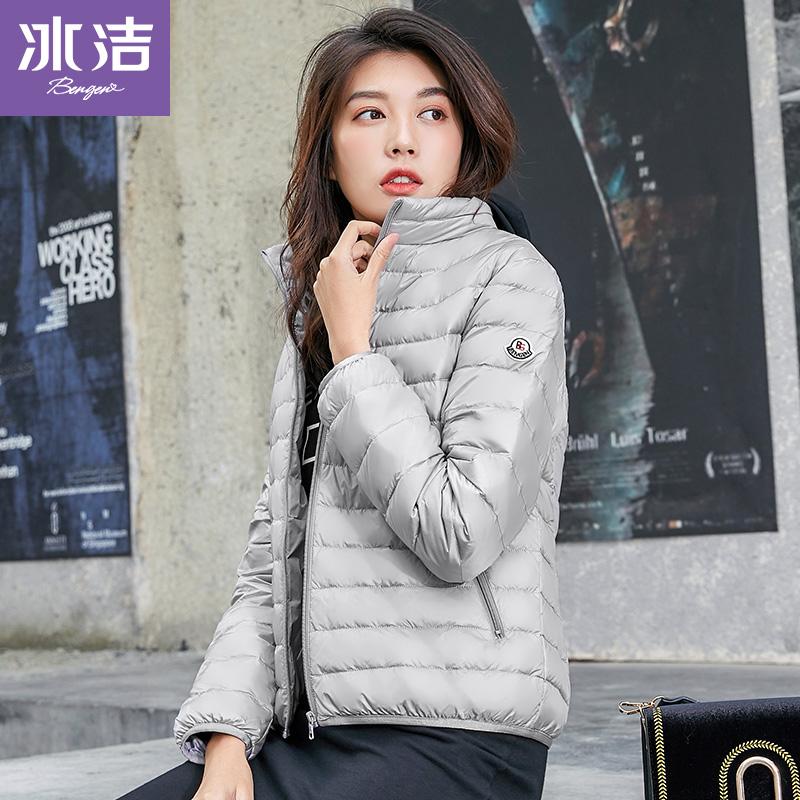冰洁轻薄羽绒服女短款2020年新款潮韩版修身显瘦秋冬薄款女士外套