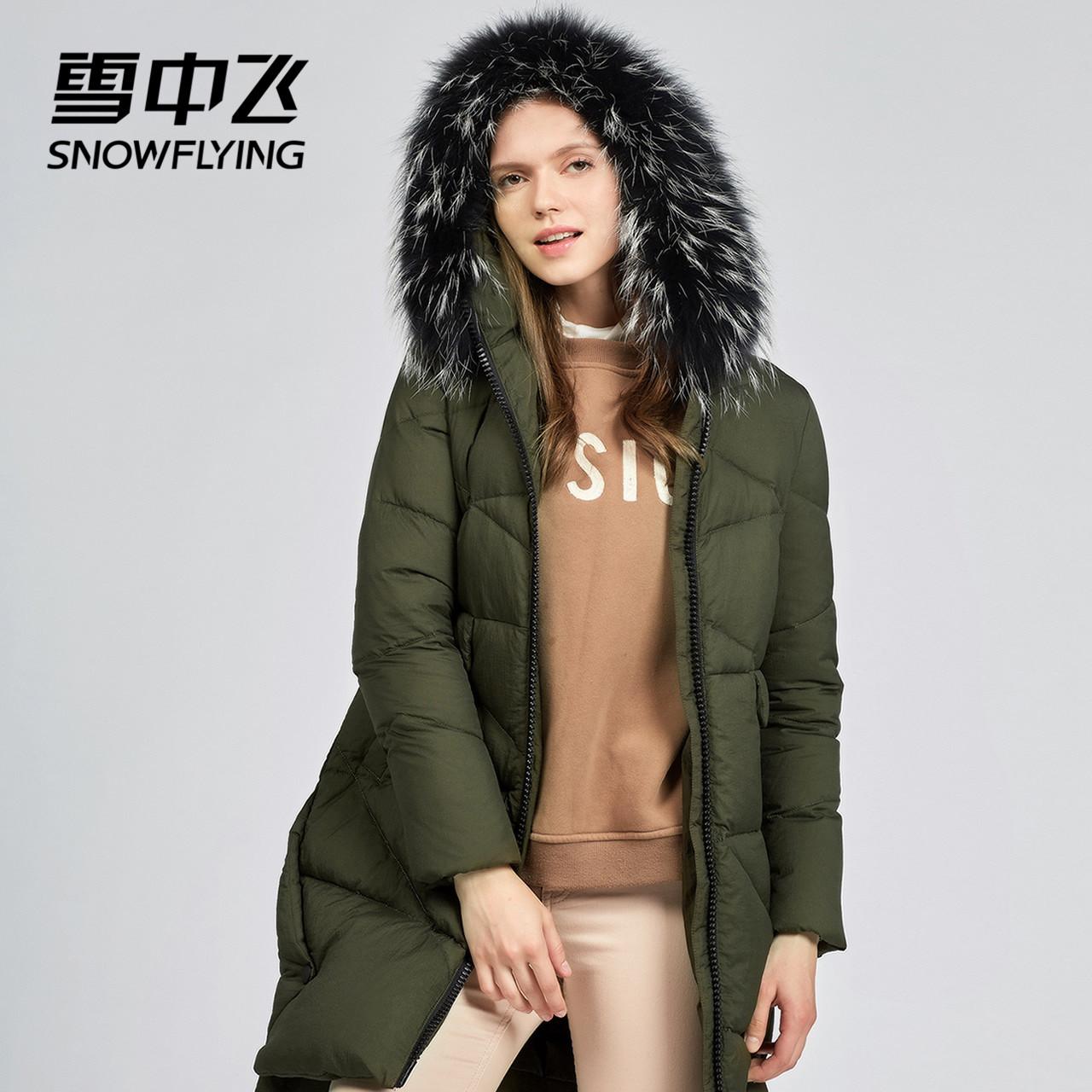 雪中飞秋冬新款时尚女中长款大毛领修身显瘦休闲厚款羽绒服2018