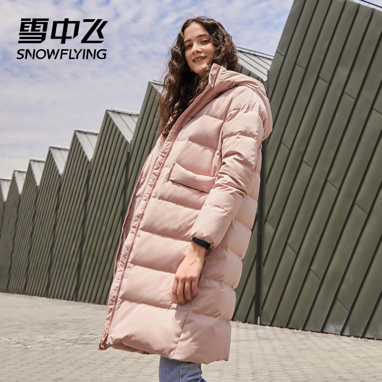 雪中飞2019秋冬新款中长款纯色简约(非品牌)