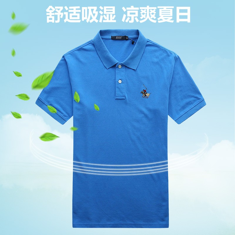 High end counter fat Brother Big Size Polo Polo male fat man short sleeve Paul shirt fat man fatter short sleeve