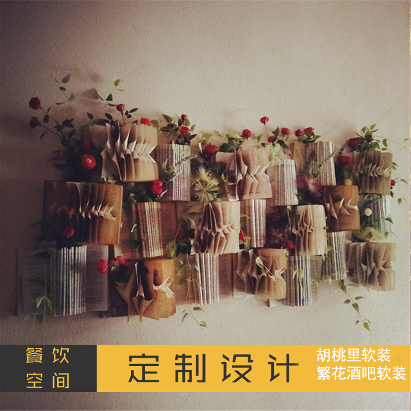 Walnut Music Restaurant flower wall decoration book wall decoration foreign language books old English books flower wall decoration