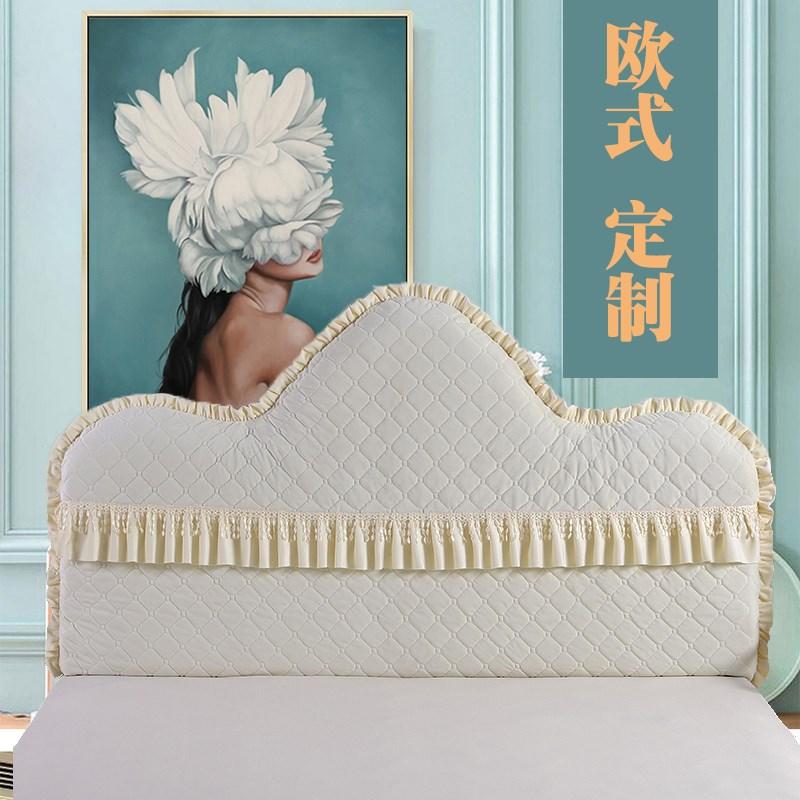 满35.00元可用1元优惠券床头套罩老式半圆形规则老式定制