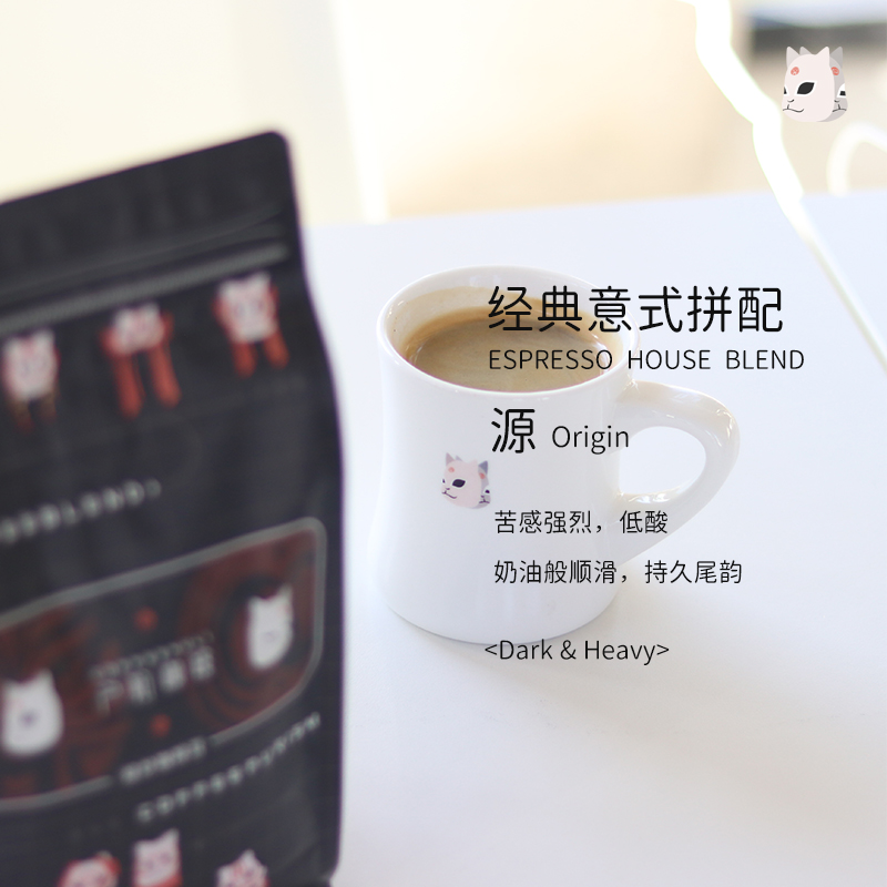 Husiyuan espresso coffee beans American latte cappuccino Mocha deep baked sugar free grindable powder