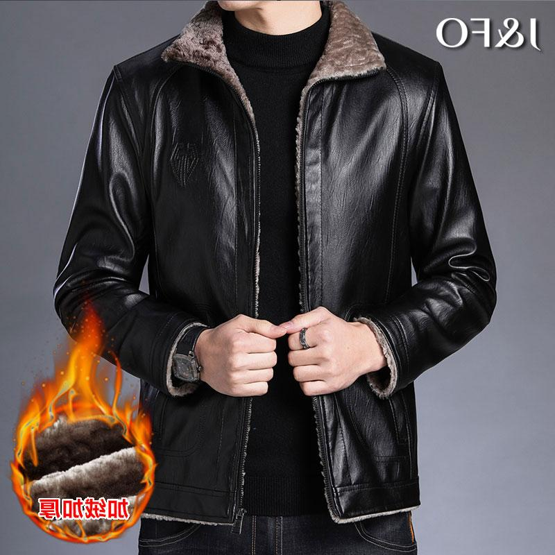 European station high grade winter fur collar Plush thick fur coat mens middle-aged dads big size warm PU leather jacket