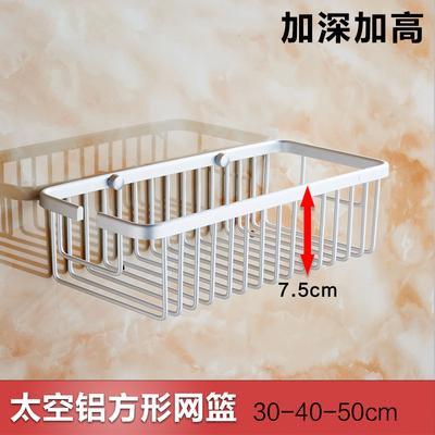 太空铝卫生间壁挂长方形洗浴架子