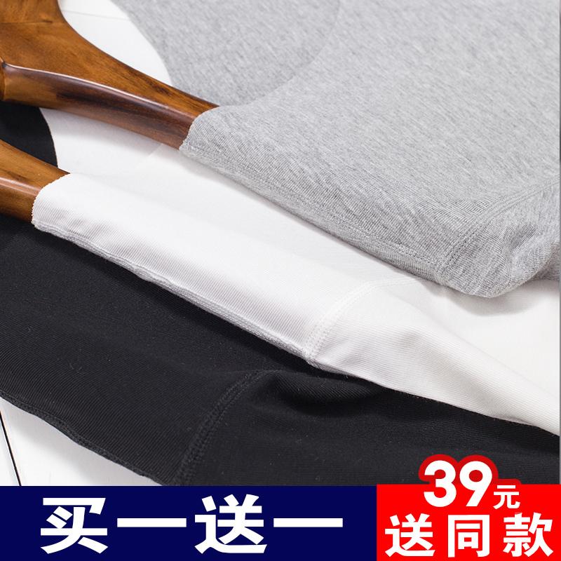 无痕冰丝莫代尔棉短袖T恤男夏季修身运动健身纯色汗衫修身打底衫39.00元包邮