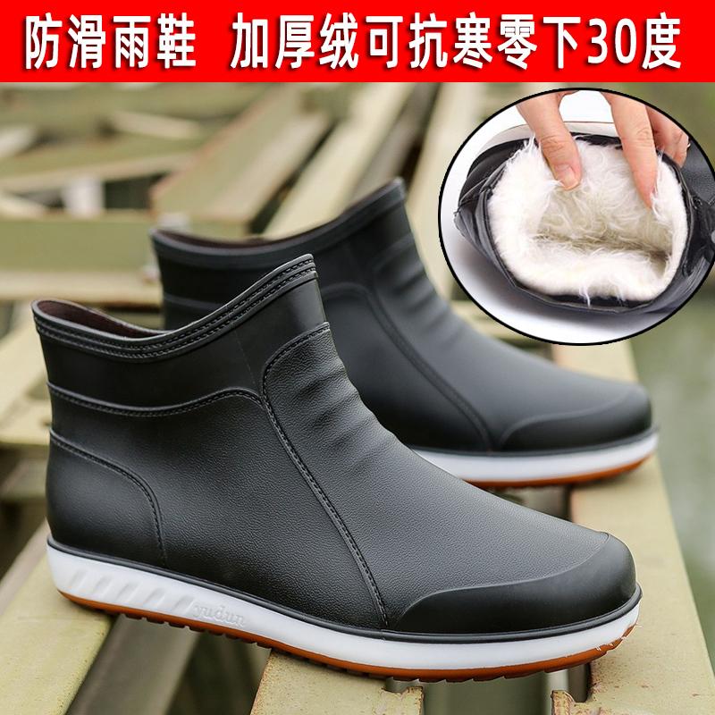 水鞋男雨靴短筒雨鞋防水鞋男士水靴胶鞋防水防滑时尚工作鞋钓鱼鞋
