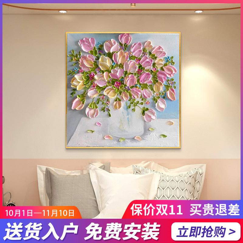 10-21新券纯手绘卧室粉色玄关美式客厅装饰画