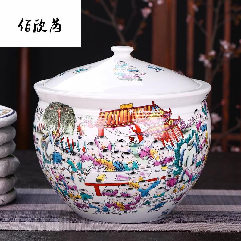 佰欣芮景德镇瓷器茶叶罐陶瓷罐存储罐一斤大号茶盒装散茶包装防潮,可领取50元天猫优惠券