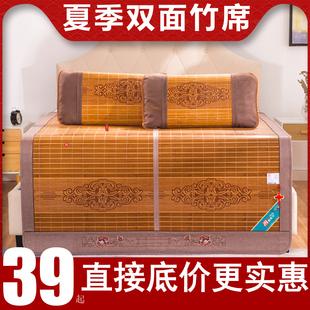 凉席竹席双面折叠夏季冰丝竹子席子学生宿舍单人1.5米1.2 1.8m床品牌