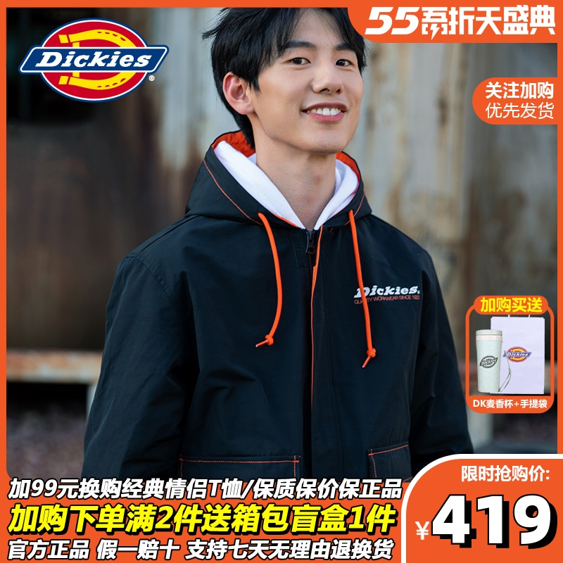 Dickies letter print Hooded Shirt Jacket autumn new mens color contrast trend thin coat 8145