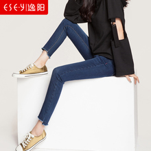 Yiyang 2020 spring and autumn new high waist 9-point jeans women's Slim small legged tight black women's pants