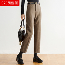 Yiyang high waisted Western woolen straight pants women's wide legs new slim, loose and draped pants in autumn and winter 2019