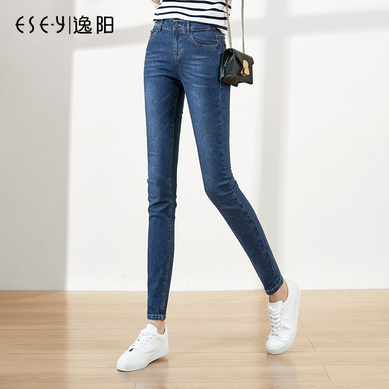 Yiyang jeans women's 2020 spring new high waisted elastic slim all around pencil pants 0680