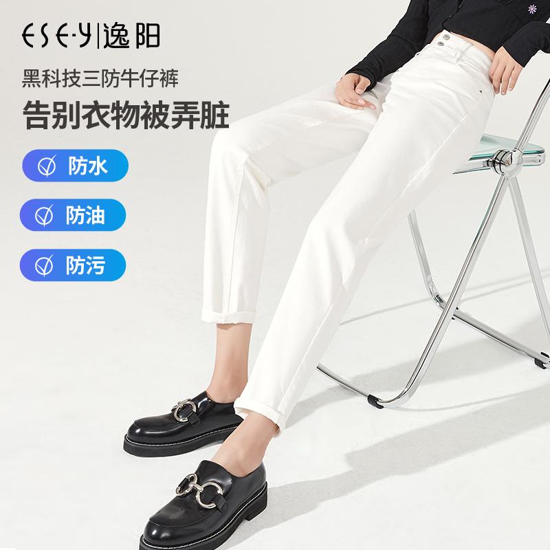 逸阳白色2021年新款春秋直筒牛仔裤怎么样