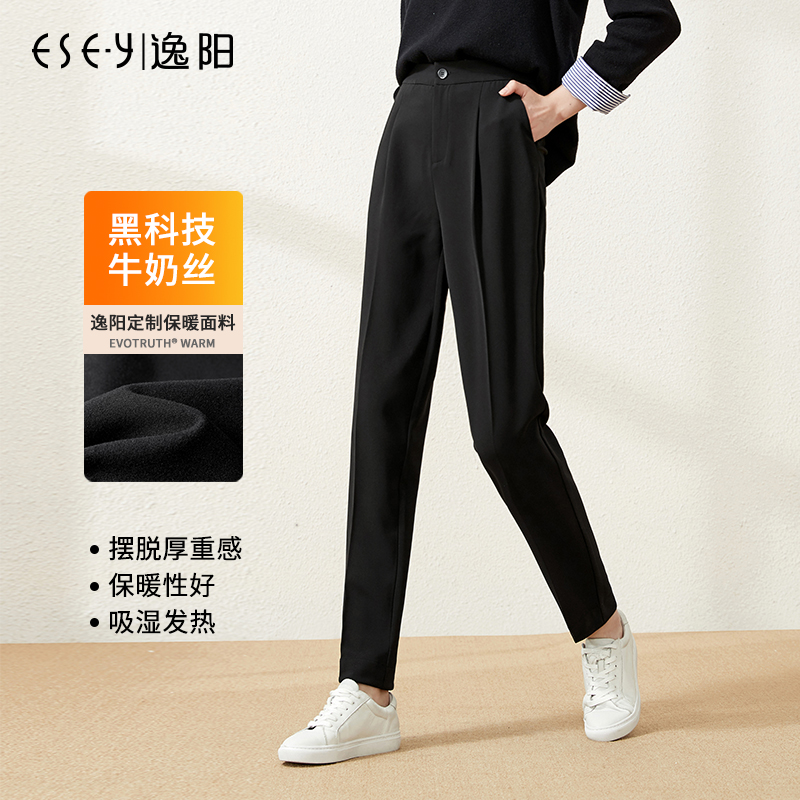 Yiyang 2020 autumn and winter new suit pants women's straight loose and thin smoke pipe casual pants black plus velvet 4671