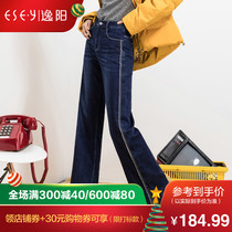 Yi Yang Pants 2018 Winter New Korean version high waist skinny jeans female thickened straight tube long pants