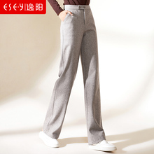 Yiyang wide leg pants women's new high waist black pants with loose drape and thin wool casual straight pants