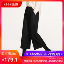 Yiyang women's pants fall feel wool wide leg pants women autumn and winter 2018 new Korean version of high waist nine points wool straight pants winter