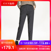 Yiyang 2018 autumn and winter new Korean version of the woolen Harlan woolen pants women loose casual radish wool plaid pants winter