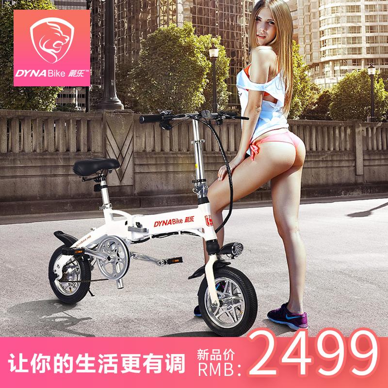 Носить музыка электромобиль электрический складные велосипеды литиевые батареи, зарядки небольшой аккумуляторная батарея поколение привод поколение автомобиль электрический велосипед
