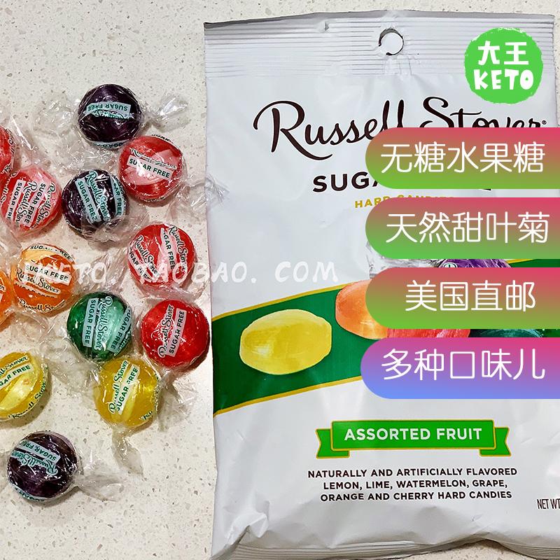 美国直邮Russell Stover SugarFree Fruits Candy 无糖什锦水果糖