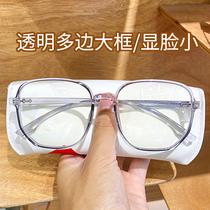 透明大框近视眼镜框女韩版男潮可配有度数变色素颜防蓝光辐射镜架