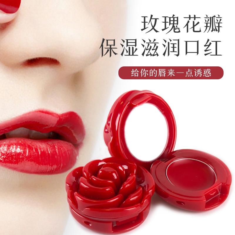 LIPHOP rose petals moisturizing mouth, red lipstick rider, make-up pumpkin lipstick, Grapefruit Lip frozen, matte lasting.